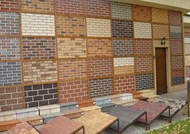 Отделочные материалы для облицовки фасадов